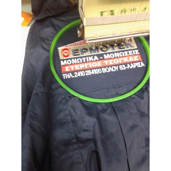 e0db78aca1bb Κέντημα σε φόρμες εργασίας τιράντα - Interprom - Διαφημιστικά Δώρα ...