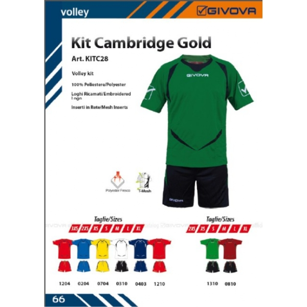 Kit Cambridge Gold