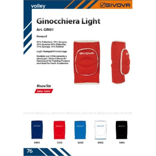 0ced881fb3e6 Στολές βόλλευ GIVOVA - Interprom - Διαφημιστικά Δώρα